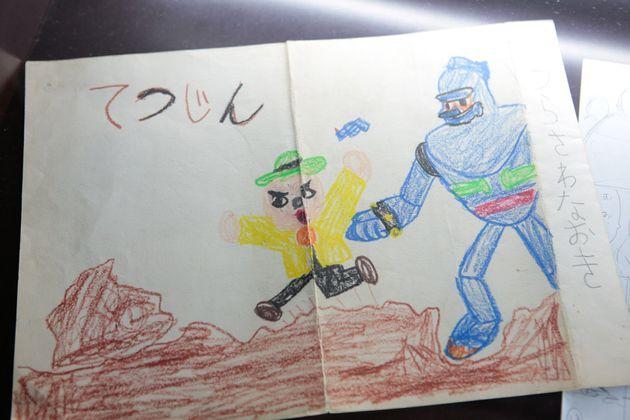 우라사와 나오키가 어린시절에 그린