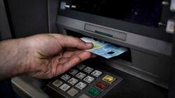 Capital Controls: Νέοι όροι ανάληψης από σήμερα