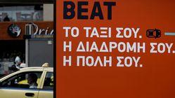 Αγριεύει ο πόλεμος (taxi)Beat-Λυμπερόπουλου. Του ζητάνε 260.000€ με αγωγή. Πώς απαντά ο πρόεδρος του ΣΑΤΑ, τι λέει η