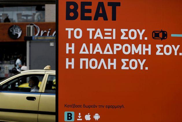 Αγωγή 260.000 ευρώ κατά Λυμπερόπουλου από την (taxi)Beat. Πώς απαντά ο πρόεδρος του