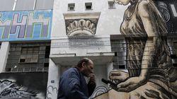 Στο 20,9% η ανεργία στην Ελλάδα. Στο χαμηλότερο ποσοστό από το 2008 στην