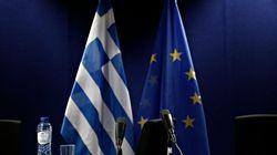 Στο επίκεντρο του Euro Working Group τα δύο εκκρεμή προαπαιτουμένα για τη