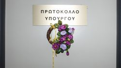 Αρχές Μαΐου ξανά στην Αθήνα οι εκπρόσωποι των θεσμών. Οι ημερομηνίες ορόσημα για την τελευταία