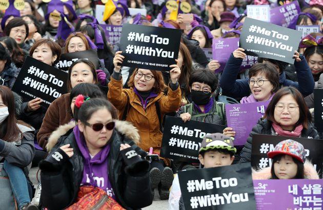 4일 오후 서울 광화문광장에서 열린 3.8 세계여성의날 기념 제34회 한국여성대회 참석자들이 구호를 외치고