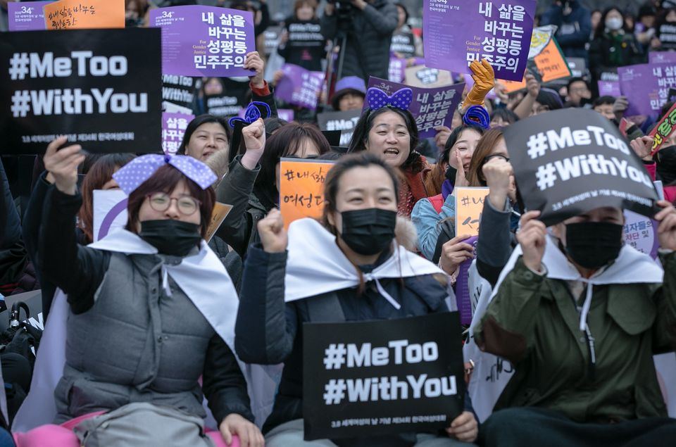 '#미투' 목소리가 광화문광장에 울려 퍼졌다