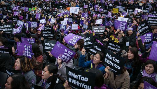 4일, '2018 3.8 세계여성의 날 기념 제 34회 한국여성대회'가 서울 광화문광장에서