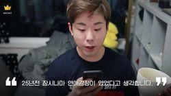한 유튜버가 지적한 '한국 성범죄자가 사과문을 쓰는