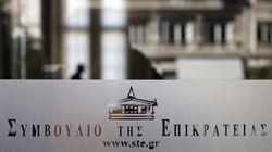 Εφοριακός που είχε ζητήσει μίζα 100.000 ευρώ και απολύθηκε, ζητούσε να επιστρέψει στην υπηρεσία του. Το ΣτΕ απέρριψε την