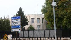Κλειστή τη Δευτέρα η αμερικανική πρεσβεία στην Άγκυρα λόγω απειλής στην