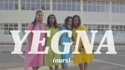 Yegna: Οι Spice Girls της Αιθιοπίας μιλούν για δικαιώματα και γυναικεία