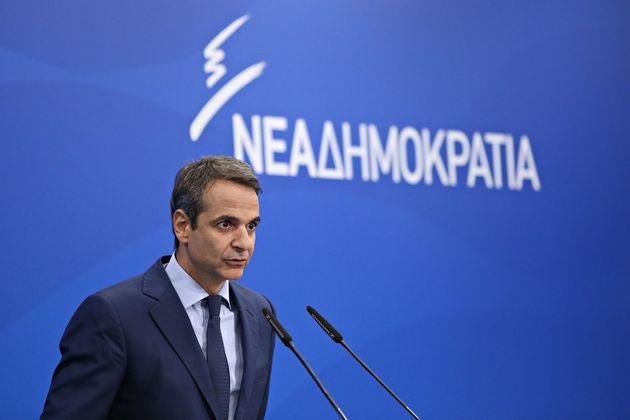 Μητσοτάκης: Η κυβέρνηση διαπραγματεύεται με κατηγορούμενους για