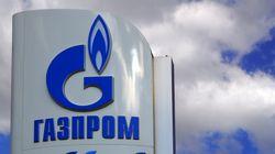 Νέος ενεργειακός πόλεμος μεταξύ Ρωσίας και Ουκρανίας; Η ρωσική Gazprom θα σπάσει τη συμφωνία με την ουκρανική