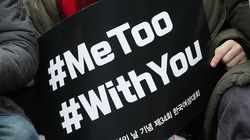 성폭력 피해자는 경찰 신고 조서에서 '가명' 쓸 수