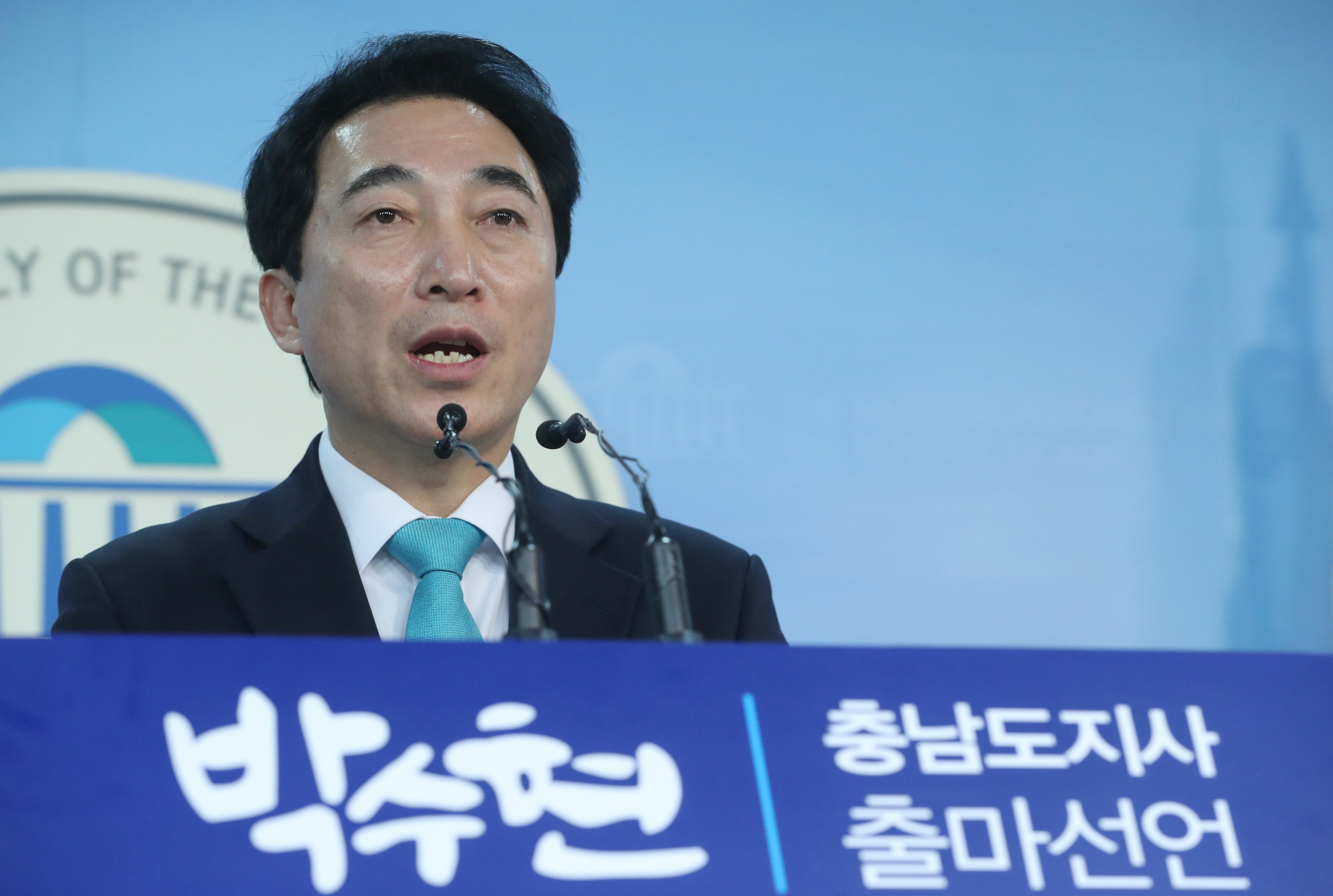 박수현이 '도지사 예비후보'로서의 선거운동을