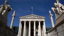 Η Ακαδημία Αθηνών υποδέχεται το νέο μέλος της, τον Μανόλη