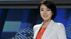 '배현진 사표' 보도에 대한 MBC측의