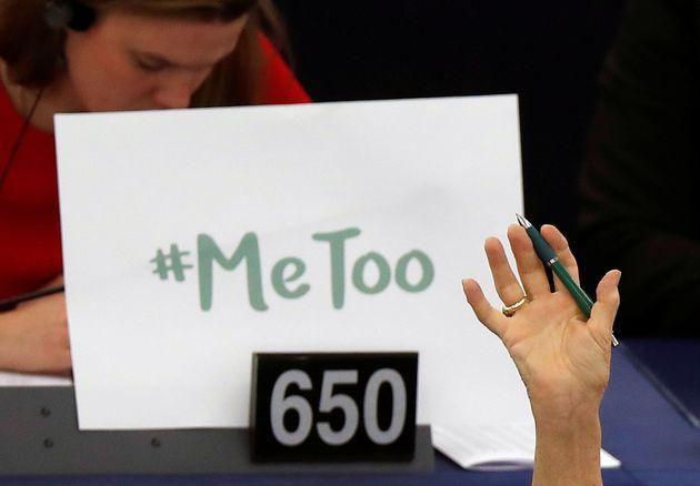 Το βάρος της μετά - #metoo