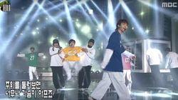 MBC가 H.O.T 팬들에게 깜짝 선물을 공개했다
