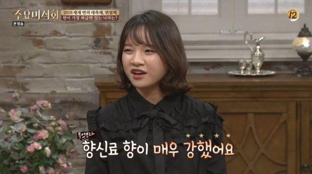 베트남인이 말하는 '한국에서 처음 쌀국수 먹고 느낀