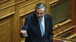 Άρθρο Σαμαρά στους FT: Ο ΣΥΡΙΖΑ υπονομεύει τη