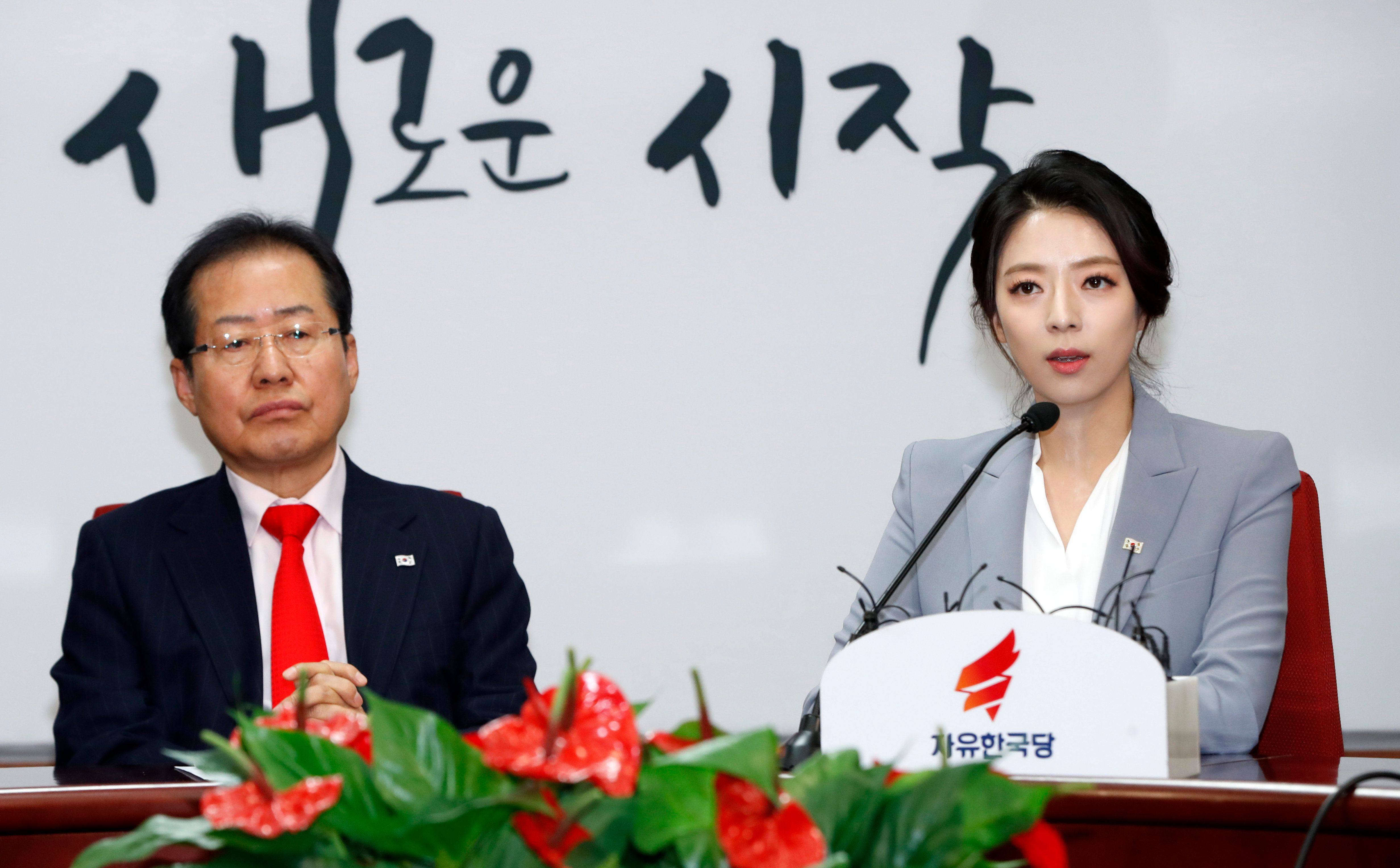 배현진 전 MBC 아나운서가 자유한국당 입당 소감을