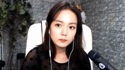 배우 강은비가 '#미투'라며 밝힌 미성년자 시절 겪은 일화
