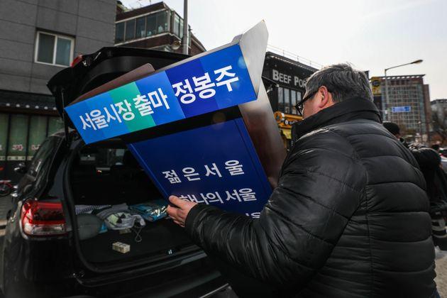 정봉주가 '대학생 성추행' 폭로에 이틀 만에 내놓은