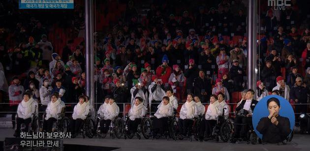 올림픽에는 없었지만 패럴림픽에는 있었던 한