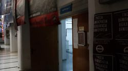 Βανδαλισμούς στους εξωτερικούς τοίχους του ΠΑΜΑΚ καταγγέλλουν οι πρυτανικές Αρχές του