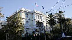Διευκρινίσεις από τη γαλλική πρεσβεία για email στη γαλλική κοινότητα της Ελλάδας περί