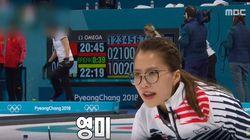 '무도' 출연한 '안경 선배'는 영미 대신 다른 이름을