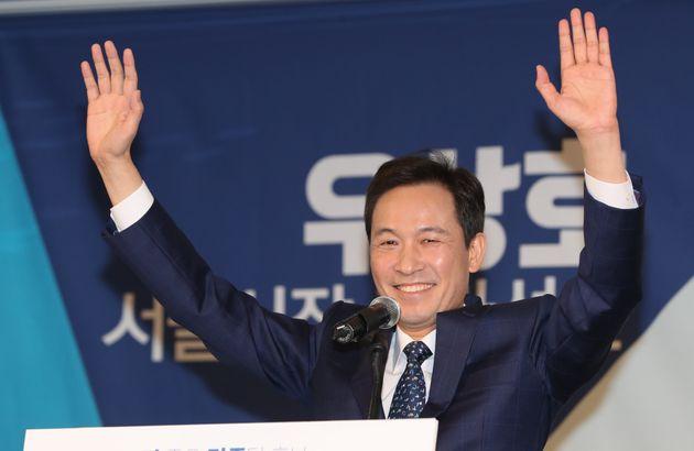 우상호 더불어민주당 의원이 서울시장 출마를 공식