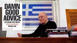 Μιλώντας με τον πραγματικό Mad Man: Ο George Lois, ο διάσημος Καλλιτεχνικός Διευθυντής, μοιράζεται τις σκέψεις