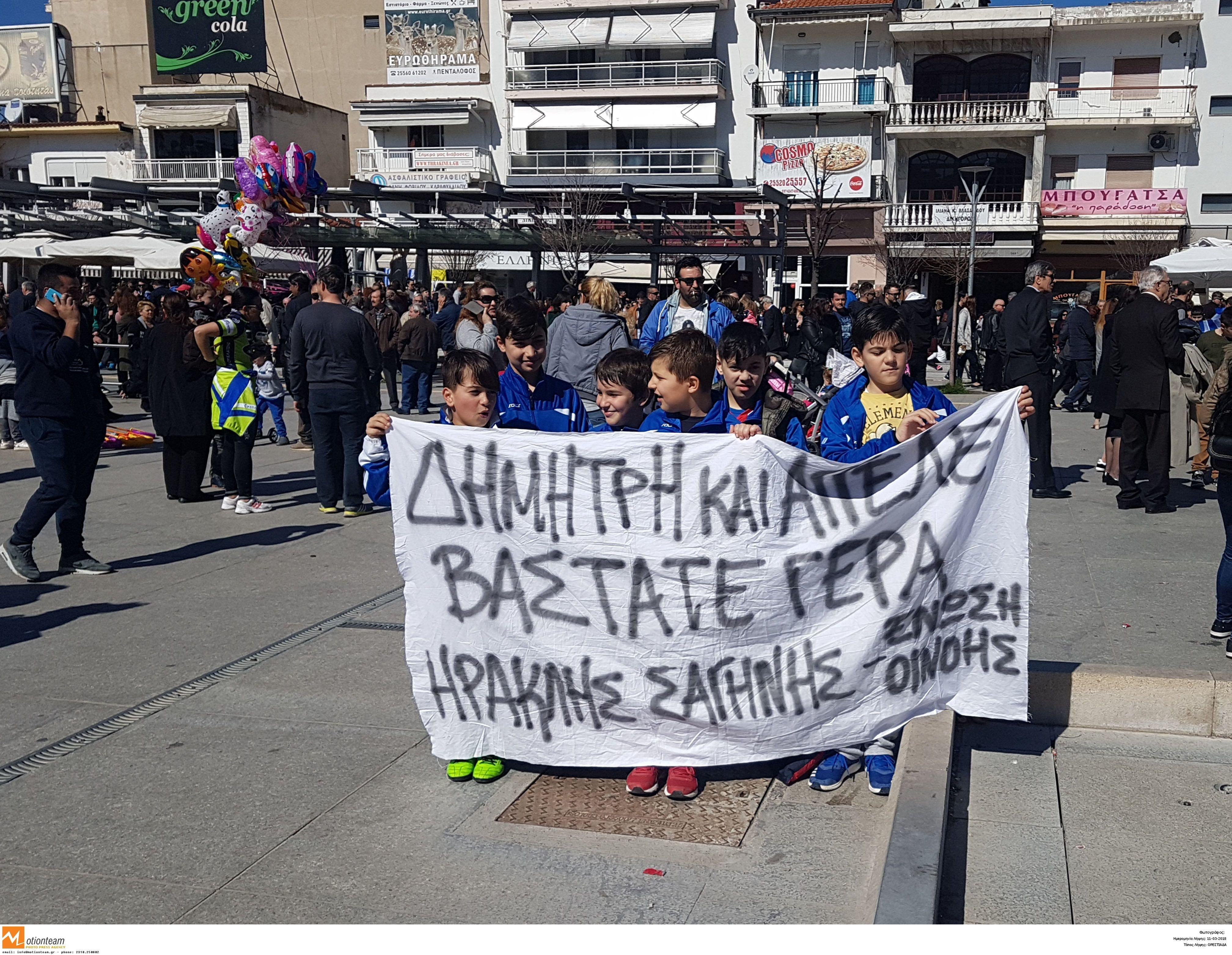 Σε εξέλιξη η συγκέντρωση στην Ορεστιάδα για την απελευθέρωση των δύο ελλήνων