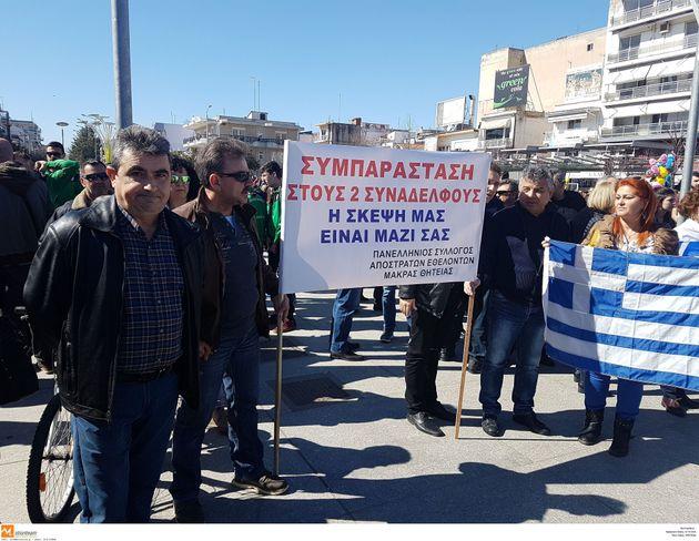 Ολοκληρώθηκε η συγκέντρωση στην Ορεστιάδα για την απελευθέρωση των δύο ελλήνων