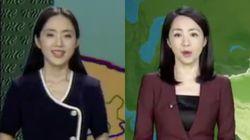 중국에는 22년째 방송에 나오는 여성 기상 캐스터가