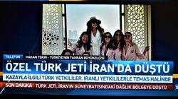 Κόρη ισχυρού τούρκου επιχειρηματία στο αεροπλάνο που κατέπεσε στο Ιράν. Δεν εντοπίστηκε κανένας