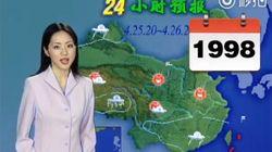 Αγέραστη εδώ και 22 χρόνια: Η Κινέζα παρουσιάστρια που κάνει τον κόσμο να απορεί και έγινε