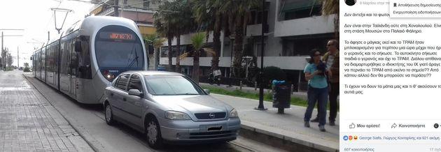 Το πιο επικό παρκάρισμα έγινε στο Παλαιό Φάληρο. Δείτε