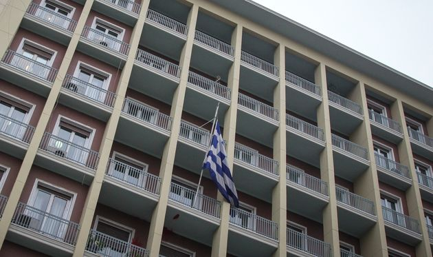 Εισβολή του «Ρουβίκωνα» στο υπουργείο