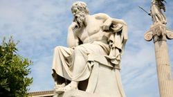 Διεθνής διάκριση για την έκθεση του Ωνάσειου Πολιτιστικού Κέντρου Νέας Υόρκης «Ένας κόσμος συναισθημάτων, Αρχαία Ελλάδα 700 π...