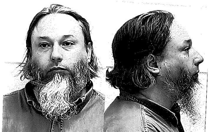 Michael Hari in a 2017 police mugshot.