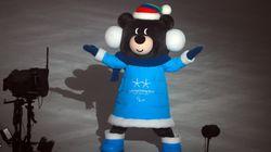 패럴림픽 마스코트 '반다비'의 귀여움을 모두