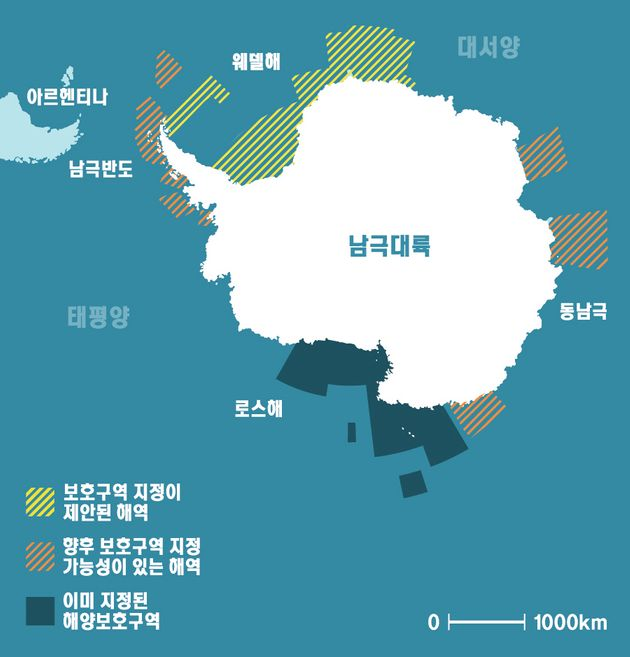 남극해 보호구역 지정과 제안