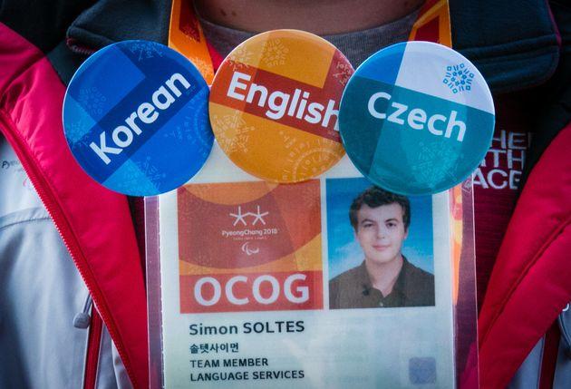체코에서 온 '서울 대학생' 사이먼의 패럴림픽