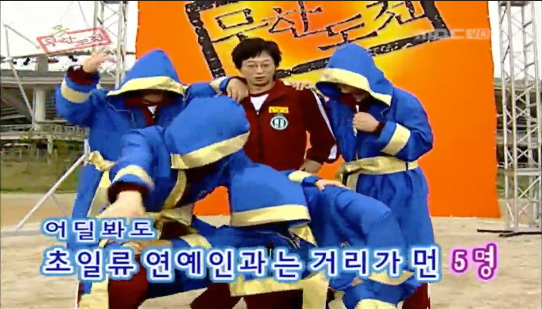 '무한도전'의 종영 이유를 '무모한도전' 1회에서 찾은 사람이 있다