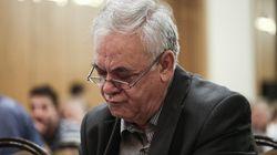 Δραγασάκης: Το υπουργείο Οικονομίας θα λειτουργήσει ως υπουργείο «προσέλκυσης και κινητοποίησης