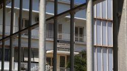 «Για δήθεν μαστίγωμα σωφρονιστικού υπαλλήλου» κάνει λόγο το υπουργείο