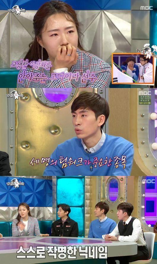 '라스' 이상화·곽윤기·이승훈·임효준, 입담까지