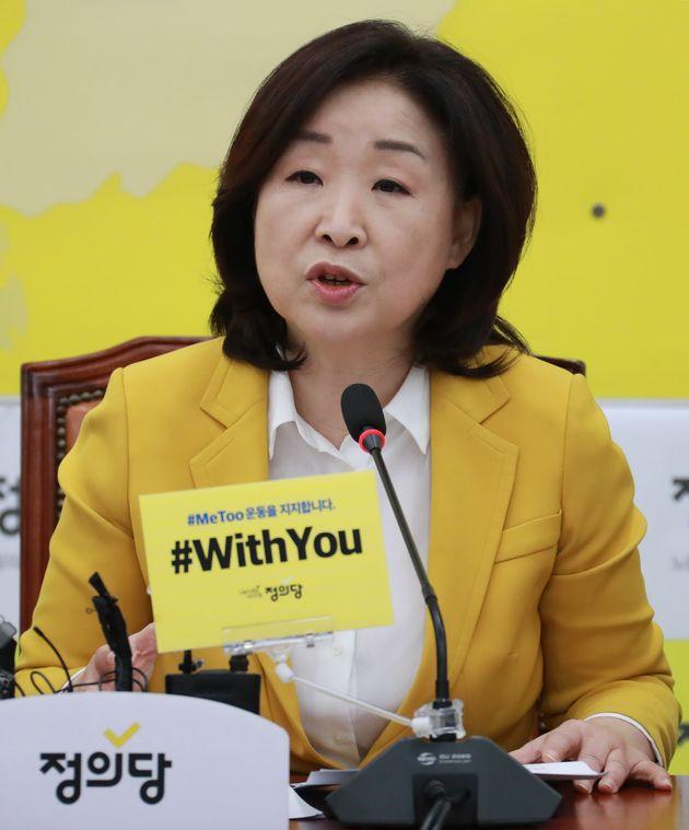 정의당 '총리추천제' 제안…민주당과 자유한국당 사이의